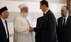 الأسد افتتح مركز الشام الإسلامي الدولي لمواجهة الإرهاب والتطرف