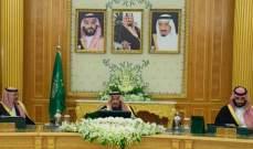 الحكومة السعودية تثني على كلام بومبيو عن الدعم الأميركي للتحالف باليمن