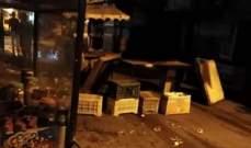 النشرة:إغلاق الطريق بالشارع الفوقاني لمخيم عين الحلوة احتجاجا على الإستنفار المسلح
