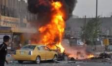 الإعلام الأمني العراقي: قتلى وجرحى في تفجير استهدف مطعماً في الموصل