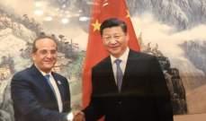 وزير الاقتصاد شارك في منتدى التعاون العربي الصيني: لتكامل انتاجي حديث