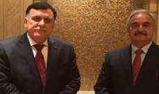 إتفاق بين حفتر وسراج على إنهاء المرحلة الإنتقالية بليبيا من خلال انتخابات عامة