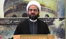 دعموش: حزب الله لديه ثوابت لن يتخلى عنها في البيان الوزاري