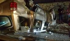 النشرة: إنقلاب سيارة قرب جسر المعاملتين وقوى الأمن تعمل على رفعها