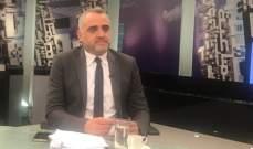 رئيس هيئة قطاع البترول في لبنان: أول حفر للابار سيتم في العام 2019