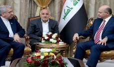 الرئيس العراقي أكد أهمية تطوير العلاقات مع إیران على الأصعدة كافة