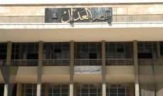 """إرجاء الجلسة في دعوى """"القوات اللبنانية"""" ضد الـLBCI الى 8 تشرين الاول للمرافعة"""