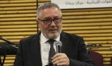 أبي اللمع: لتعرض لرمزنا الشهيد الشيخ بشير مرفوض