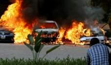 حركة الشباب الصومالية أعلنت مسؤوليتها عن الهجوم في نيروبي بكينيا