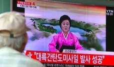 """تلفزيون """"كوريا الشمالية"""" يتخلى عن أشهر مذيعاته"""