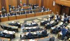 النشرة:مجلس النواب يبدأ بمناقشة مشروع القانون المتعلق بالادارة المتكاملة للنفايات الصلبة
