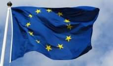 وزراء خارجية دول اتحاد أوروبا يعقدون اجتماعا بفيينا لمناقشة التطورات الأخيرة