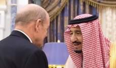 الملك سلمان بحث مع لودريان العلاقات مع فرنسا والأوضاع في المنطقة