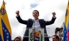 رئيس البرلمان الفنزويلي: لا أستبعد فرضية منح العفو لمادورو