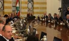 النزوح الوزاري الى الشام