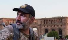 رئيس الوزراء الأرمني يستقيل من منصبه