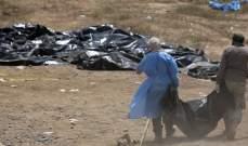 """الحكم بإعدام 14 متهما في """"مجزرة سبايكر"""" في العراق"""