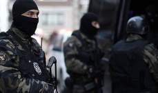 فرق مكافحة الإرهارب التركية أوقفت الفرق 23 أجنبيا يشتبه بانتمائهم لداعش