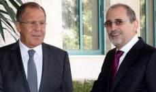 لافروف والصفدي سيبحثان الملف السوري والتسوية الفلسطينية- الإسرائيلية