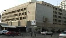 A.P: ملياردير يهودي أميركي يعرض تمويلا لنقل السفارة الأمركية إلى القدس