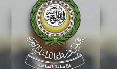 الإنتربول العربي أصدر مذكرة توقيف بحق مستشار ياسر عرفات