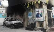 """هل يذهب """"العمل الفلسطيني المشترك"""" في لبنان… ضحية الإشتباكات في مخيم الميّة وميّة"""