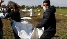 ارتفاع عدد قتلى انفجار خط أنابيب بنزين بالمكسيك إلى 94