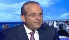 خوري: القمة مهمة جدا وهي بمثابة جرعة دعم للبنان ولن تناقش إعادة إعمار سوريا