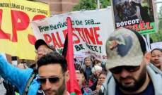 المئات يتظاهرون بالعاصمة الهولندية أمستردام احتجاجا على أحداث غزة