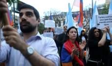 تظاهرات في الأرجنتين رفضا لحضور أردوغان قمة مجموعة العشرين