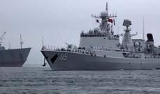 القوات البحرية الصينية تعرض سفنًا حربية جديدة وأنواع جديدة من الغواصات النووية