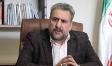 مسؤول إيراني حذر من المربع الدموي المتمثل بترامب وبومبيو وبولتون ونتانياهو