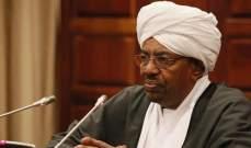 النائب العام السوداني يأمر باستجواب البشير بتهم غسل الأموال وتمويل الإرهاب
