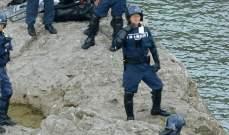 خفر السواحل الياباني عثر على جثة رجل يُعتقد أنه من كوريا الشمالية