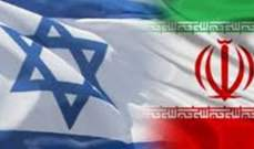 الى الحرب بين اسرائيل وايران؟