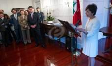 مدللي تقيم حفل استقبال في منزلها لمناسبة ذكرى مرور ٤٠ عاما على دخول قوات اليونيفيل الى لبنان