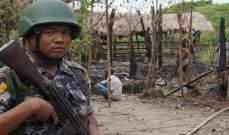 أ.ف.ب: مقتل 13 شرطيا بهجمات نفذها متمردون بوذيون بولاية راخين بميانمار