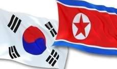وزير كوري جنوبي يؤكد العمل عبر الاقتصاد لتحريك عملية السلام مع الجارة الشمالية