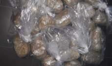 النشرة: مصادرة كمية من مادة حشيشة الكيف في مخيم عين الحلوة