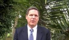 السفير الأميركي لدى اليمن يشيد بتقدم العملية السياسية في البلاد