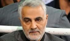 سليماني:إحباط إيران للإرهاب المصنّع أميركيا من أهم إنجازات السياسية الخارجية