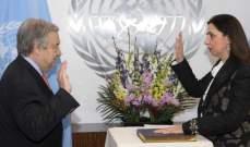 الأمينة التنفيذية للإسكوا أدت القسم أمام الأمين العام للأمم المتحدة
