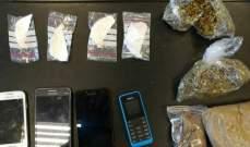 النشرة: مكتب مكافحة المخدرات في الجنوب أوقف تاجر ومروج مخدرات في تول