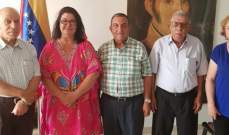 وفد قيادي من الجبهة الديموقراطية يلتقي القائمة باعمال السفارة الفنزويلية في لبنان