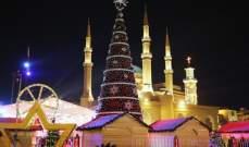 شبيب وعيتاني أضاءا شجرة الميلاد وافتتحا القرية الميلادية في وسط بيروت