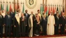 LBC: البيان الختامي لقمة مكة سيؤكد ضرورة توفير الدعم السياسي والاقتصادي لحكومة لبنان