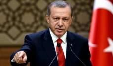 اردوغان رفع شكوى ضد معارِضة تركية يتهمها بشتمه