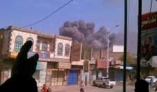الجيش اليمني يسيطر على مواقع استراتيجية شمال الضالع