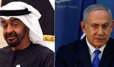 قناة إسرائيلية: نتانياهو أجرى اتصالا بولي عهد أبو ظبي عام 2015
