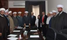 الشعار التقى مدير وزارة الثقافة التركية وتوقيع على ترميم معالم دينية ومساجد في طرابلس